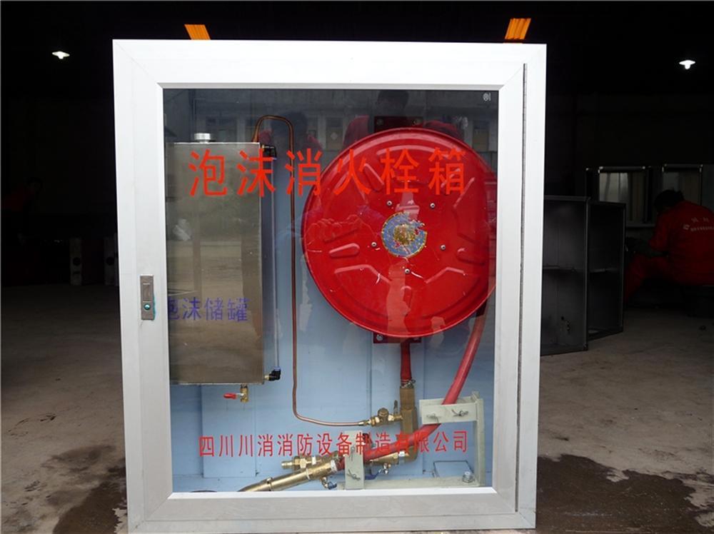供应消火栓箱/南京消火栓箱/南京消防器材/家用车用